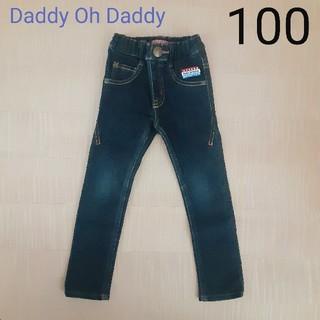 ダディオーダディー(daddy oh daddy)のサイズ100♡Daddy Oh Daddy デニムパンツ(パンツ/スパッツ)