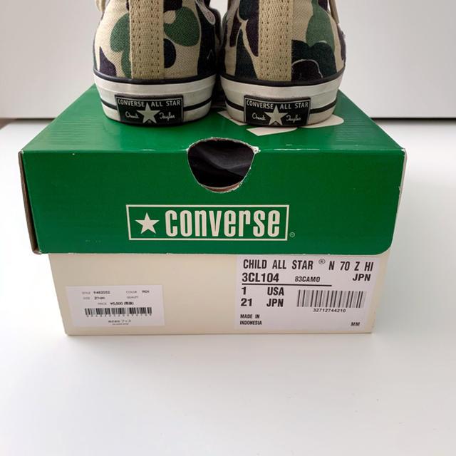CONVERSE(コンバース)のレア☆コンバース チャイルド オールスター 83カモ 21㎝ キッズ/ベビー/マタニティのキッズ靴/シューズ(15cm~)(スニーカー)の商品写真