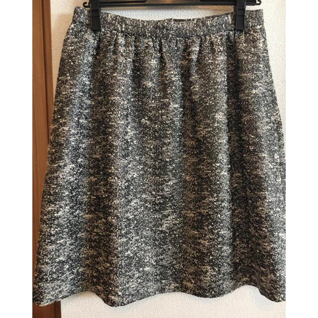 green label relaxing(グリーンレーベルリラクシング)のスカート レディースのスカート(ひざ丈スカート)の商品写真