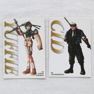 スクウェアエニックス(SQUARE ENIX)のファイナルファンタジー7 カード(カード)