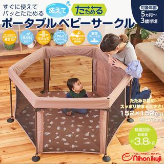 ニホンイクジ(日本育児)のベビーサークル 日本育児 (ベビーフェンス/ゲート)