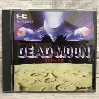 NEC - デッドムーン 月世界の悪夢  PCエンジン Huカード