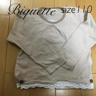 ビケット(Biquette)のトップス(Tシャツ/カットソー)