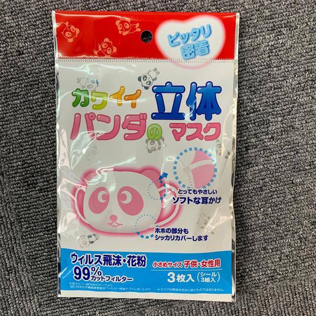 ユニチャーム超立体マスク 30枚 / 可愛い立体パンダマスクの通販