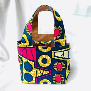 パステル ミニトートバッグ 帆布 リバーシブル アフリカ布 バオバブ神戸(バッグ)