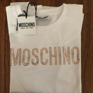 MOSCHINO - モスキーノ ロンT 大人でも着れます!
