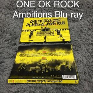 "ONE OK ROCK - ONE OK ROCK/ONE OK ROCK 2017""Ambitions""…"