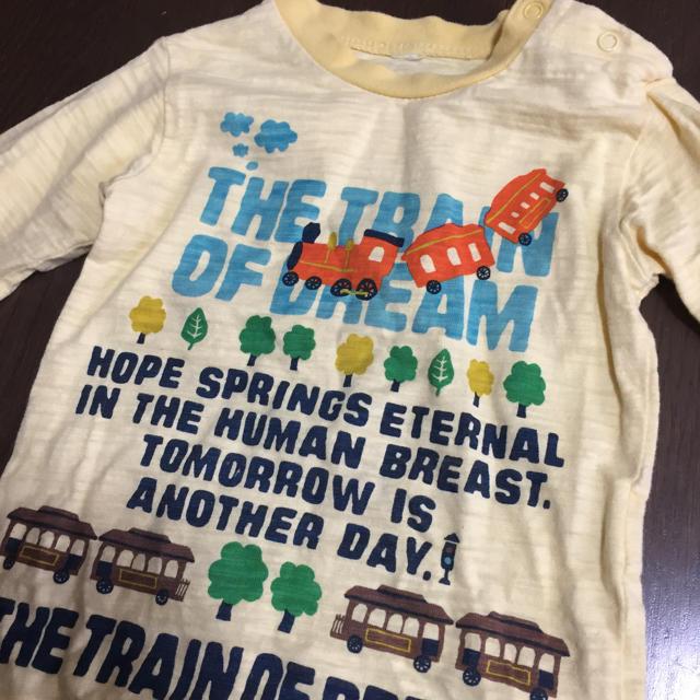 西松屋(ニシマツヤ)の子ども用 長袖シャツ 95cm 2枚 キッズ/ベビー/マタニティのキッズ服男の子用(90cm~)(Tシャツ/カットソー)の商品写真