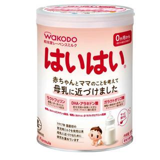 ワコウドウ(和光堂)の粉ミルク(wakoudoハイハイ)4缶セット(乳液/ミルク)