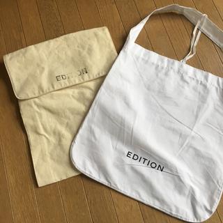 エディション(Edition)のエディション ショップバッグ2個(ショップ袋)