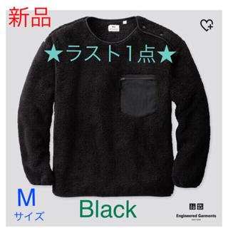 UNIQLO - ラスト1点【新品】ユニクロ★エンジニアードガーメンツ★フリースプルオーバー M