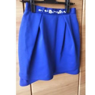 Rirandture - 青♡スカート