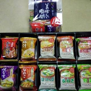 アサヒ(アサヒ)のアマノフーズ美味しい瞬間お味噌汁10食(箱なしです)①(インスタント食品)