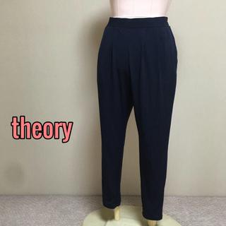 セオリー(theory)のtheory♡テーパードパンツ(カジュアルパンツ)