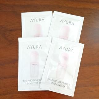 アユーラ(AYURA)の新品未使用アユーラ バランシングプライマーセンシティブEX(乳液/ミルク)