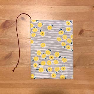 《 四六判》ブックカバー  ハンドメイド 黄色いお花(ブックカバー)