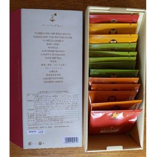ルピシア(LUPICIA)のまりまま様専用(茶)