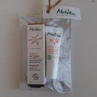 メルヴィータ(Melvita)のメルヴィータ  サンプルセット *おまけ付き(サンプル/トライアルキット)