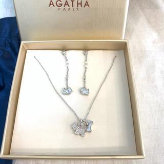アガタ(AGATHA)のAGATHA アガタ スコッティネックレス スコッティピアス S925 新品(ネックレス)