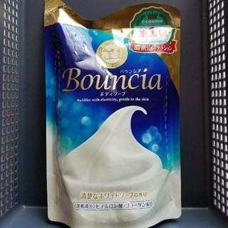 ギュウニュウセッケン(牛乳石鹸)のバウンシアボディソープ詰め替え用430ml ホワイトソープの香り(ボディソープ/石鹸)