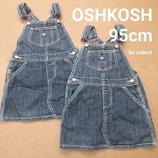 オシュコシュ(OshKosh)の[OSHKOSH/95cm]定番!デニムジャンパースカート!(ワンピース)