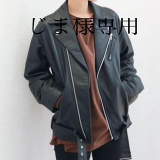 アングリッド(Ungrid)の【じま様専用ページ】リアルレザールーズライダース 定価¥41,800(ライダースジャケット)