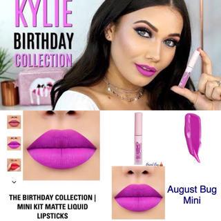 カイリーコスメティックス(Kylie Cosmetics)のKylie cosmetics マットリップスティック(口紅)