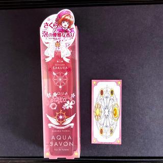 アクア シャボン サクラフローラルの香り 80ml(香水(女性用))