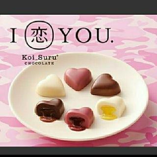 イシヤセイカ(石屋製菓)の最終値下げ!!ISHIYA恋するチョコレート ザ・ハート14個入(菓子/デザート)