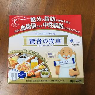 オオツカセイヤク(大塚製薬)の賢者の食卓(ダイエット食品)