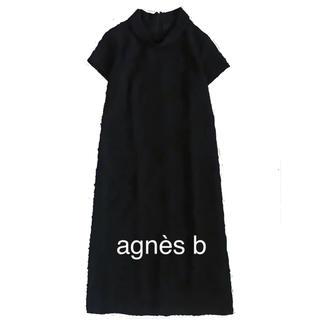 アニエスベー(agnes b.)のagnes b. ワンピース(ひざ丈ワンピース)