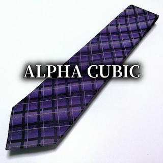 アルファキュービック チェック パープル ネクタイ B101-F24