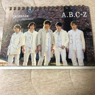 A.B.C-Z カレンダー(男性タレント)