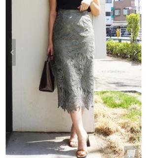 MERCURYDUO - マーキュリーデュオ 人気完売商品!リーフ柄ケミカルレースタイトスカート