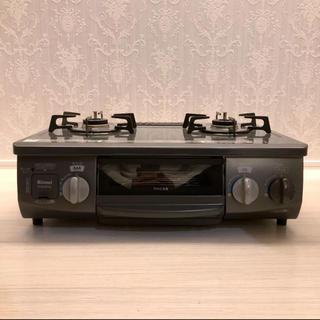 リンナイ(Rinnai)のリンナイガスコンロ ガステーブル(調理機器)