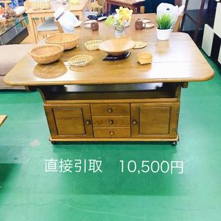 同シリーズあり 天然木使用 キャスター付き 折り畳み キッチンワゴン 伸縮(バーテーブル/カウンターテーブル)