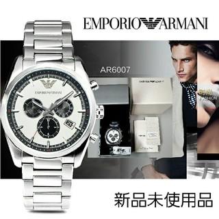 Emporio Armani - 新品未使用 エンポリオ・アルマーニ AR6007 クロノグラフ