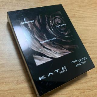 ケイト(KATE)のkate dark rose shadow #pu-1(アイシャドウ)