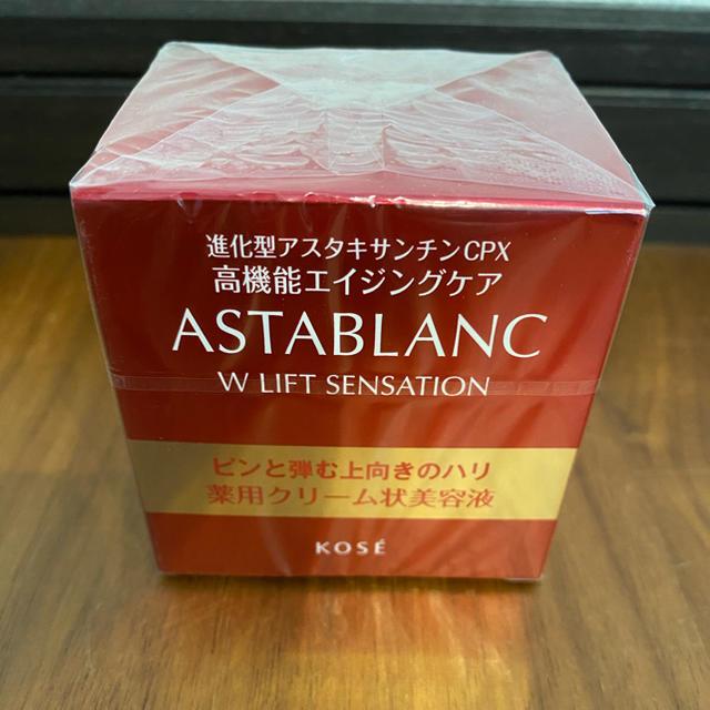 ASTABLANC(アスタブラン)のアスタブラン Wリフトセンセーション コスメ/美容のスキンケア/基礎化粧品(美容液)の商品写真