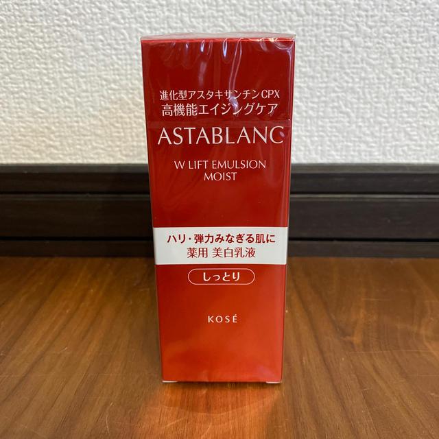 ASTABLANC(アスタブラン)のアスタブラン Wリフトエマルジョン コスメ/美容のスキンケア/基礎化粧品(乳液/ミルク)の商品写真