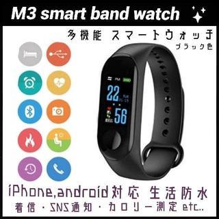 アイフォーン(iPhone)のスマートウォッチ(腕時計(デジタル))