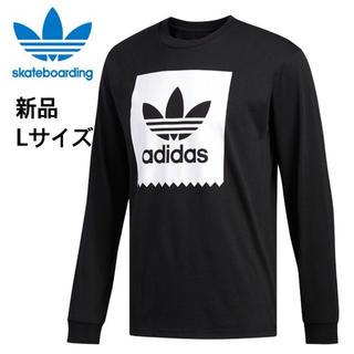 アディダス(adidas)の【新品】adidas originals アディダス 長袖Tシャツ ロンT(L)(Tシャツ/カットソー(七分/長袖))