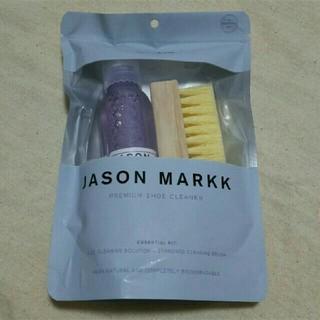 ナイキ(NIKE)のJASON MARKK ESSENTIAL KIT シュークリーナー(洗剤/柔軟剤)