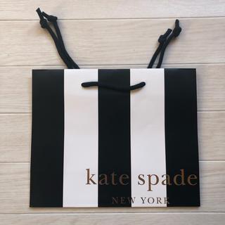 ケイトスペードニューヨーク(kate spade new york)のケイトスペード ショッパー 手提げ袋 紙袋 ショップ袋(ショップ袋)