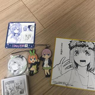 五等分の花嫁(キャラクターグッズ)