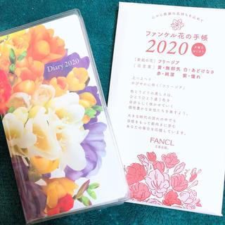 ファンケル(FANCL)の2020 ファンケル 花の手帳 月曜日始まり スケジュール帳 カレンダー(カレンダー/スケジュール)