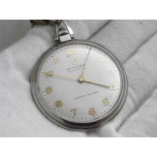 シチズン(CITIZEN)のCITIZEN CENTER SECOND 手巻き懐中時計 15JEWELS(その他)
