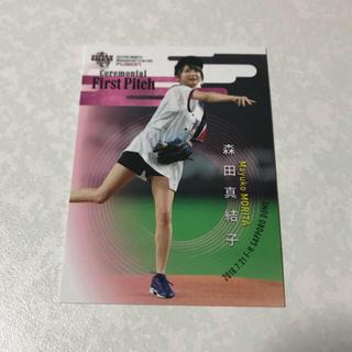 北海道日本ハムファイターズ - 18BBM 森田真結子 ダーツ 始球式レギュラーカード