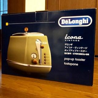デロンギ(DeLonghi)のデロンギ DēLonghi ポップアップトースター グリーン 新品未開封未使用(調理機器)