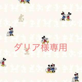 ディズニー(Disney)のダリア様専用(フォトプロップス)
